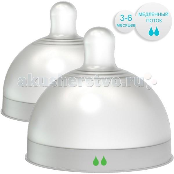 Аксессуары для кормления , Соски Adiri NxGen медленный поток 3-6 мес. 2 шт. арт: 44760 -  Соски