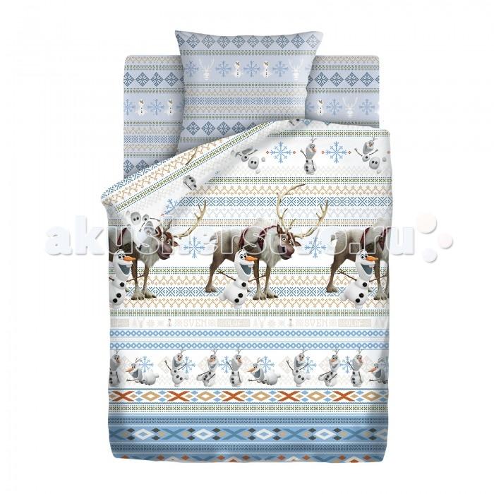 Постельное белье 1.5-спальное Непоседа Холодное сердце 1.5-спальное (3 предмета) постельное белье 1 5 спальное непоседа смайлы 1 5 спальное 3 предмета
