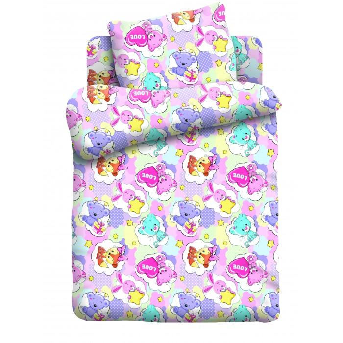 Постельное белье Непоседа Кошки-мышки Зверята (3 предмета) непоседа постельное белье ёжики 3 пред бязь непоседа