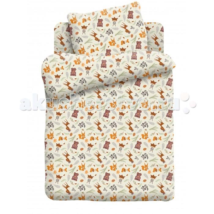 Постельное белье Непоседа Кошки-мышки Маленькие зверушки (3 предмета) непоседа постельное белье ёжики 3 пред бязь непоседа