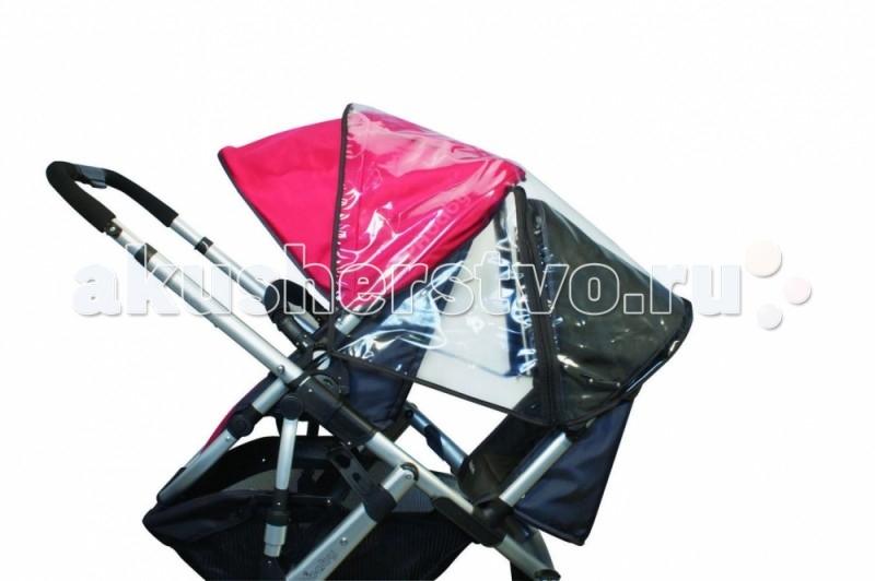 Дождевики на коляску UPPAbaby для второго сидения Vista 2014 2014 04 12