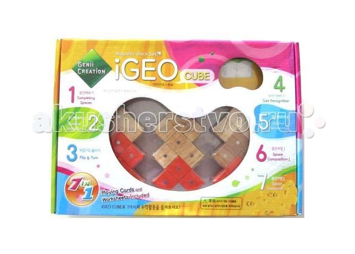 Деревянные игрушки Genii Creation Головоломка iGEO-Куб fanclastic конструктор головоломка 27 деталей