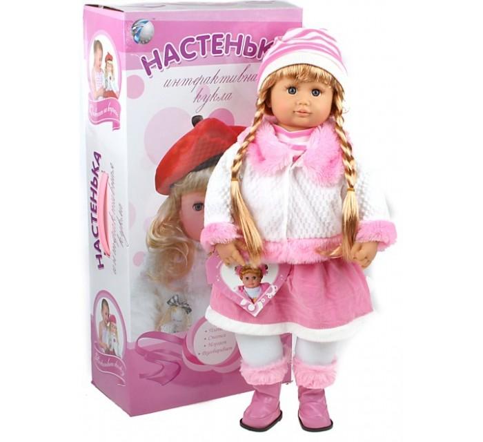 Куклы и одежда для кукол S+S Toys Кукла Настенька 56 см lacywear s 56 teh