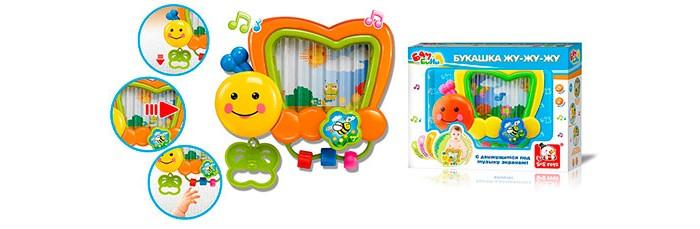 Музыкальные игрушки S+S Toys Букашка Жу-Жу-Жу