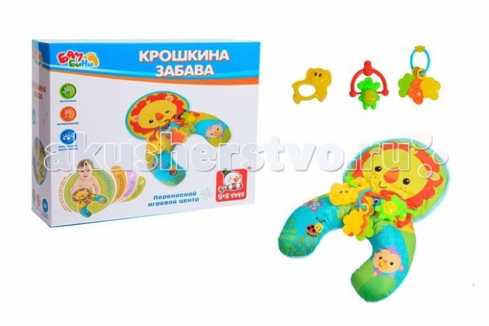 Развивающие коврики S+S Toys Крошкина забава s s toys бабочка 28 см