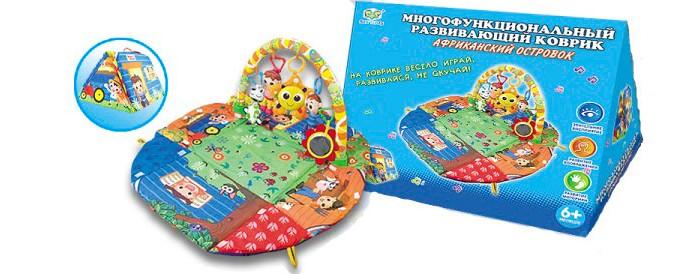 Развивающие коврики S+S Toys Африканский островок развивающие игрушки tolo toys пещерный мальчик