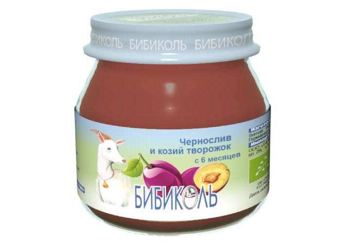 Купить Бибиколь Органическое фруктово молочное пюре Чернослив и козий творожок с 6 мес. 80 г в интернет магазине. Цены, фото, описания, характеристики, отзывы, обзоры