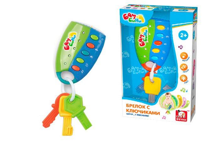 Фото Музыкальные игрушки S+S Toys Ключи с брелком сотовый телефон s s