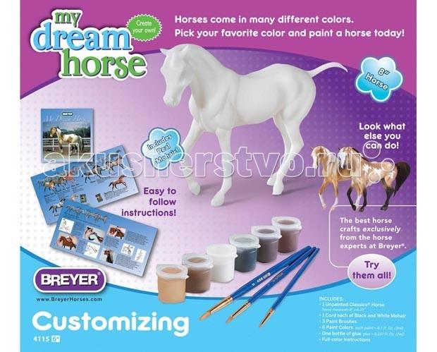 Breyer Набор для творчества Арабский скакунНабор для творчества Арабский скакунНабор для творчества Арабский скакун позволит вашему ребенку овладеть азами живописи. Вы сможете не только раскрасить свою лошадь, но и создать ей гриву и хвост по своему усмотрению.   Все необходимые материалы включены: скульптура лошади для раскрашивания, краски, кисти, детализированный буклет - инструкция , мохер для гривы и хвоста.   Соответствует всем требованиям Американского общества по испытанию материалов Стандарт D-4236.   Набор рекомендован для детей от 6 лет.   Размеры модели лошади Д-19 см, В-14 см.<br>