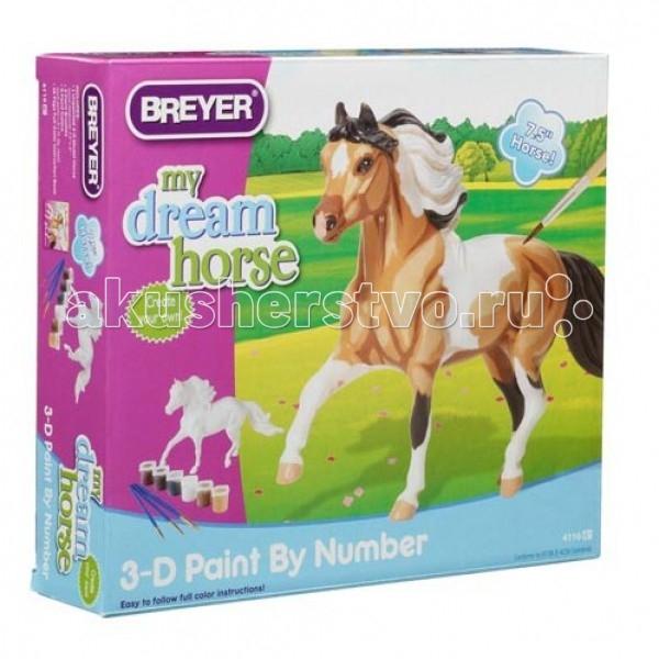 Заготовки под роспись Breyer Набор для творчества Раскрась лошадь Пинто по шаблонам breyer трактор с аксессуарами