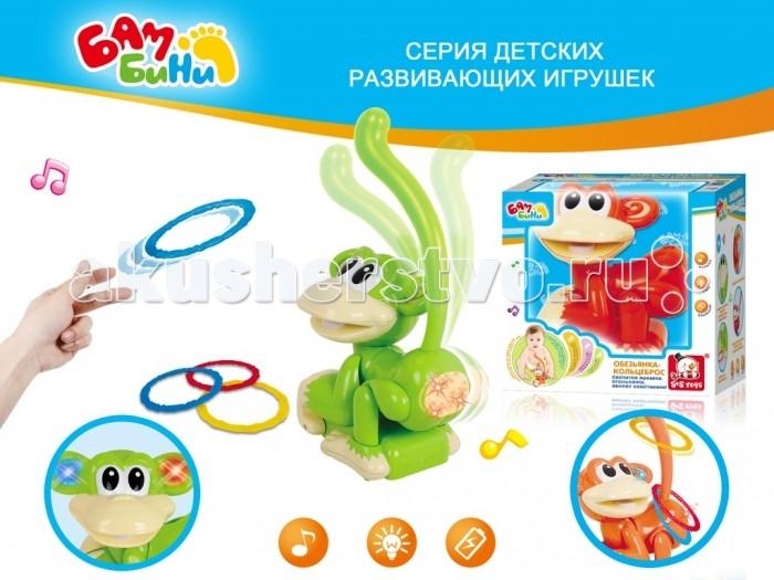 Развивающие игрушки S+S Toys Обезьянка с кольцами фигурки игрушки s s развивающая игра бегающий дракончик