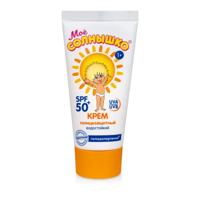 Солнцезащитные средства Моё солнышко Крем детский солнцезащитный SPF 50 55 мл