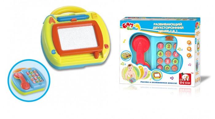 Развивающие игрушки S+S Toys Двусторонний центр 2 в 1