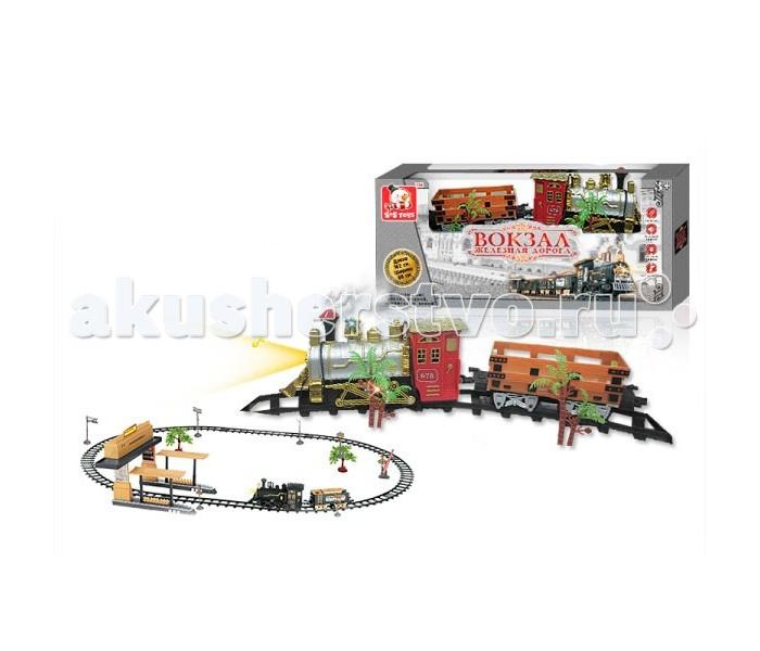 Железные дороги S+S Toys Железная дорога Вокзал 100596523 железная кость
