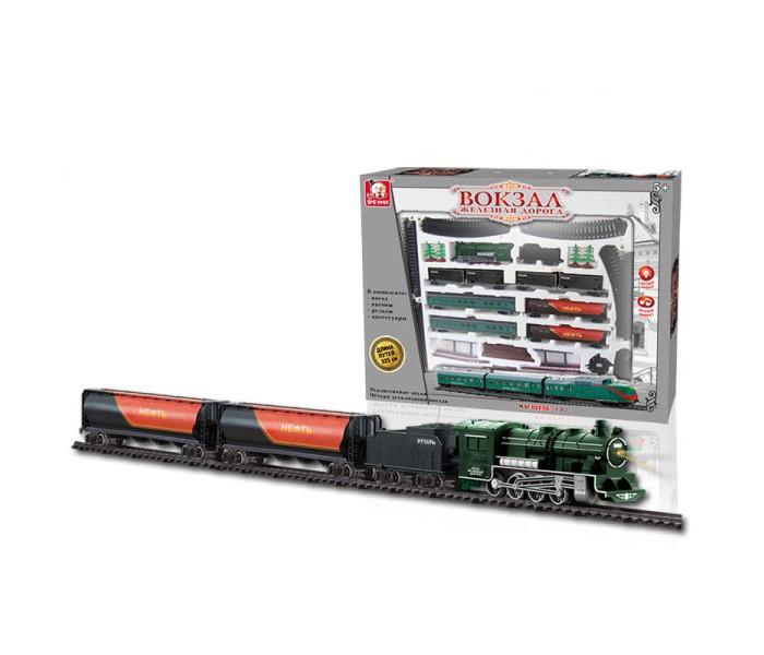 Железные дороги S+S Toys Железная дорога Вокзал 100560230 железная кость
