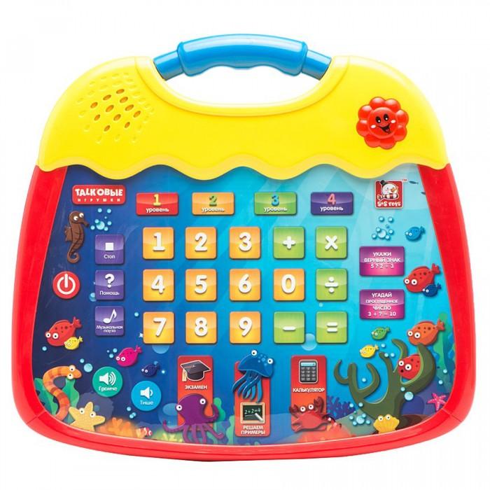 все цены на Электронные игрушки S+S Toys Интерактивный планшет Веселые цифры
