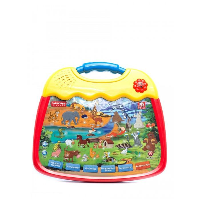 все цены на Электронные игрушки S+S Toys Интерактивный планшет Мини зоопарк