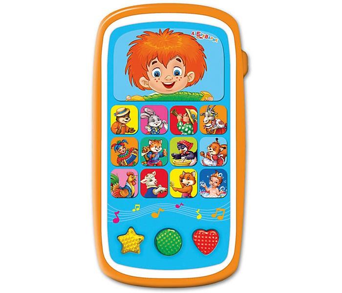 Электронные игрушки Азбукварик Вот так сюрприз (Мультиплеер с огоньками) электронные игрушки азбукварик мультиплеер мамонтенок