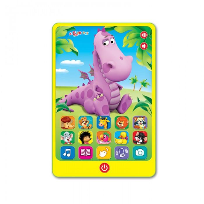 Электронные игрушки Азбукварик Дракоша (Говорящий планшетик) юмова юлия романова е моя веселая азбука говорящий планшетик