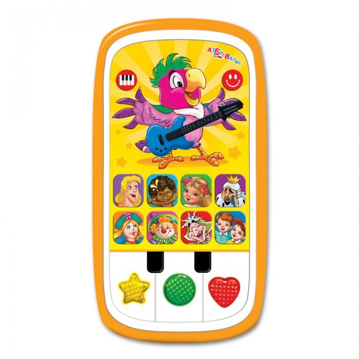 Электронные игрушки Азбукварик Радуга (Мультиплеер с пианино) азбукварик мультиплеер веселые мультяшки