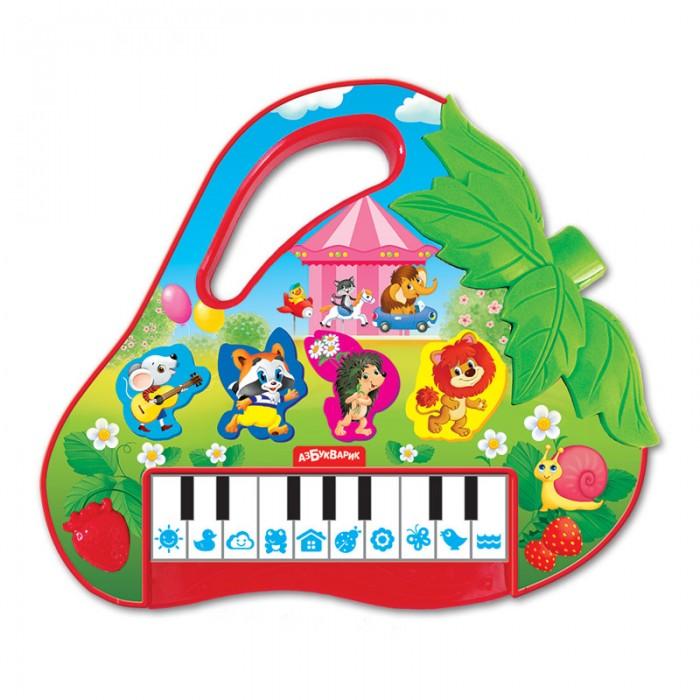 Электронные игрушки Азбукварик Пианино Клубничка банкетку для пианино в новокузнецке