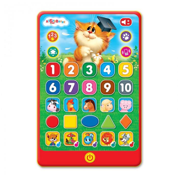 Электронные игрушки Азбукварик Веселые знания (Игровой планшетик) электронные игрушки азбукварик планшетик мультяшки повторяшки