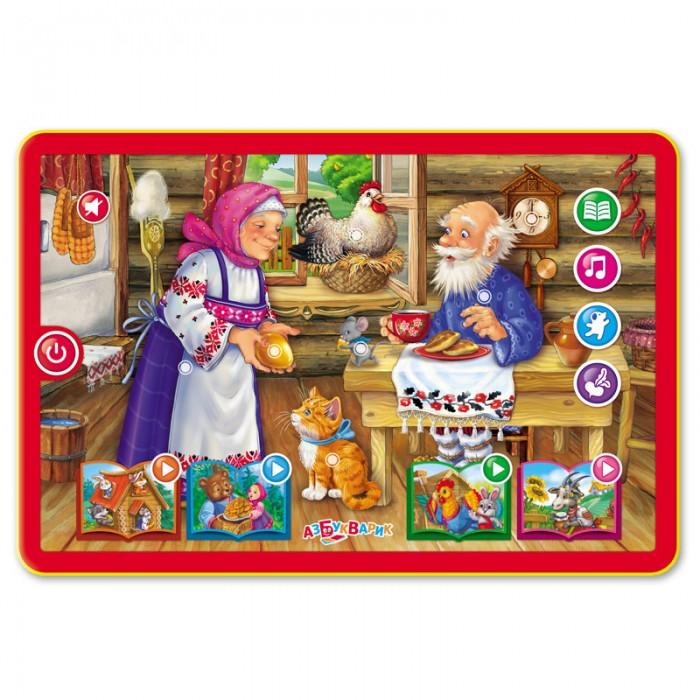 Электронные игрушки Азбукварик Курочка Ряба и другие сказки (Говорящий планшетик) азбукварик золушка и другие сказки говорящие сказки