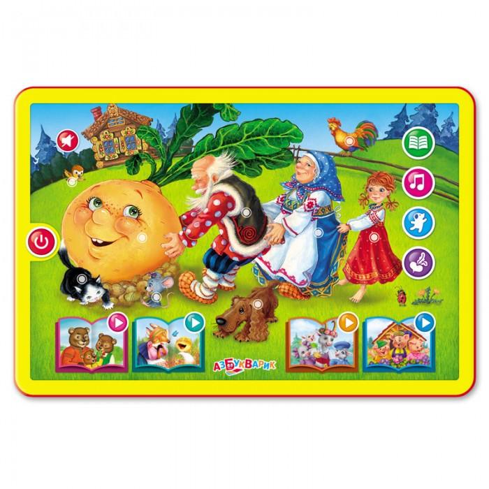 Электронные игрушки Азбукварик Репка и другие сказки (Говорящий планшетик) развивающая игрушка книжка азбукварик два веселых гуся 64393