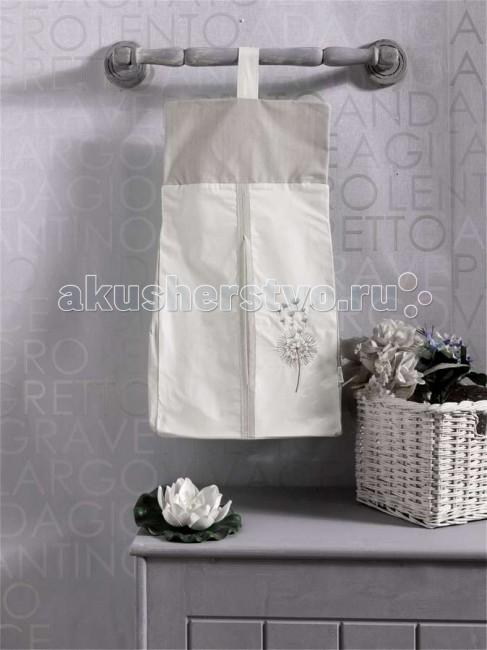 Постельные принадлежности , Карманы и панно Kidboo Прикроватная сумка Blossom Saten Vanilla арт: 45306 -  Карманы и панно