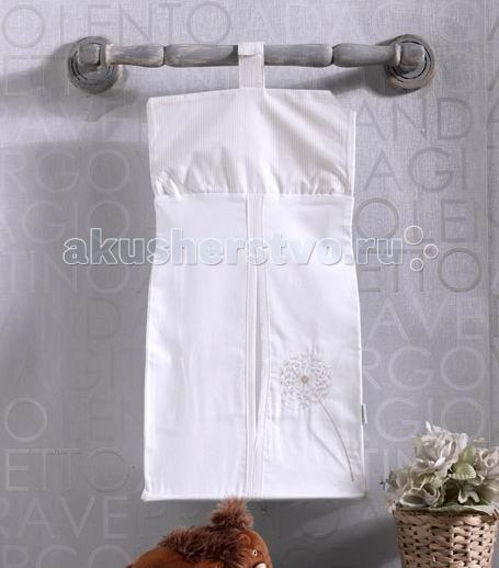 Постельные принадлежности , Карманы и панно Kidboo Прикроватная сумка Spring Saten арт: 45308 -  Карманы и панно