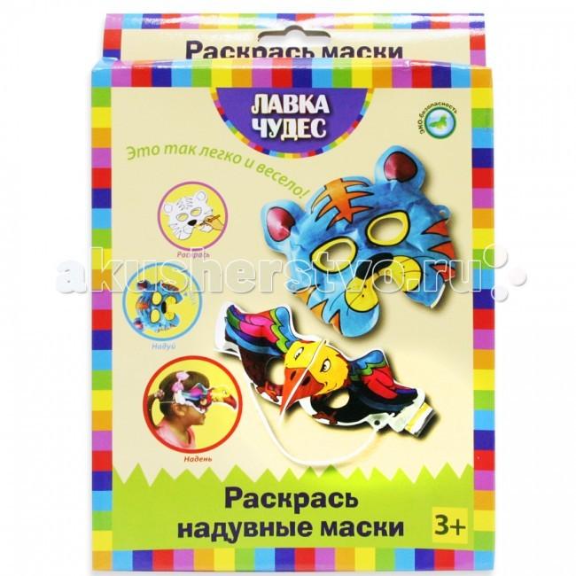 Заготовки под роспись Лавка Чудес Набор масок Тигр и Орел игровые наборы игрушки из дерева детская игрушка трасса город