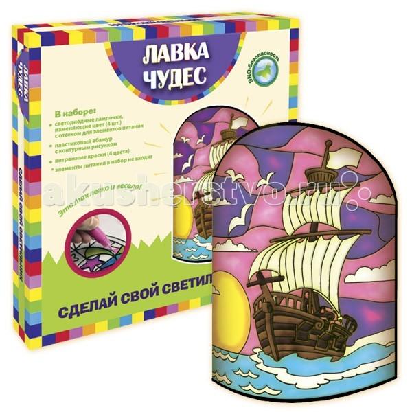 Наборы для творчества Лавка Чудес Сделай свой светильник Корабль наборы для творчества лавка чудес сделай украшение сапфир