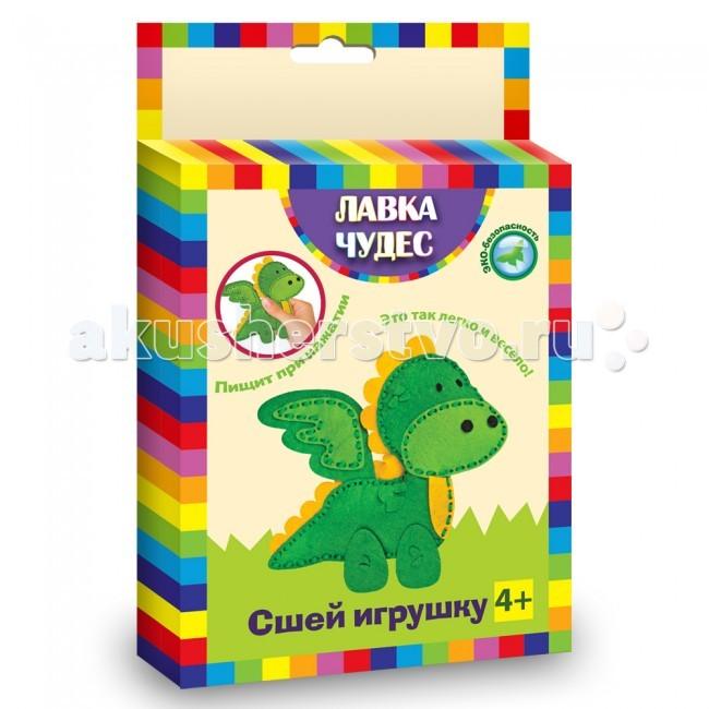 Наборы для творчества Лавка Чудес Сшей игрушку Динозаврик с пищалкой