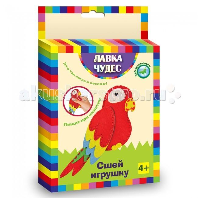 Наборы для творчества Лавка Чудес Сшей игрушку Попугай с пищалкой