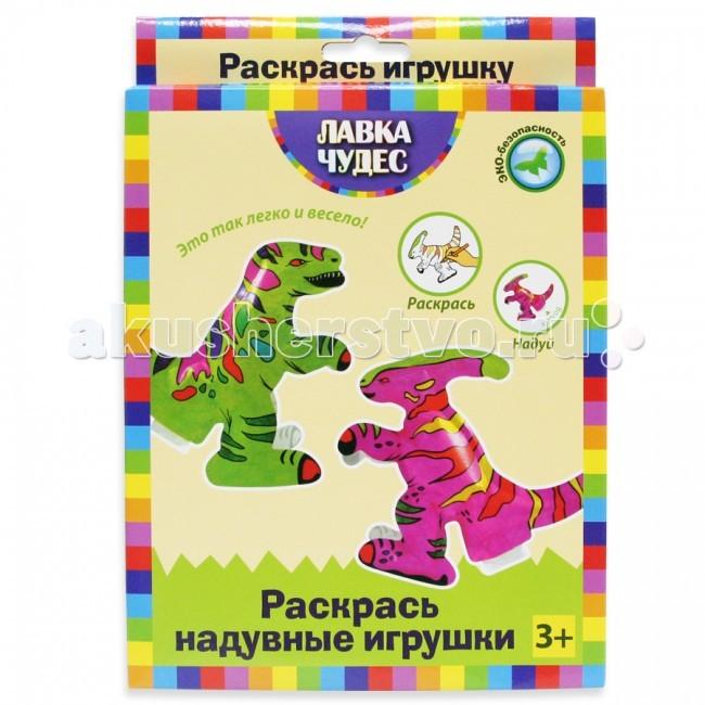 Заготовки под роспись Лавка Чудес Набор Тиранозавр и Паразауролоф большую мягкую игрушку собаку лежа в москве