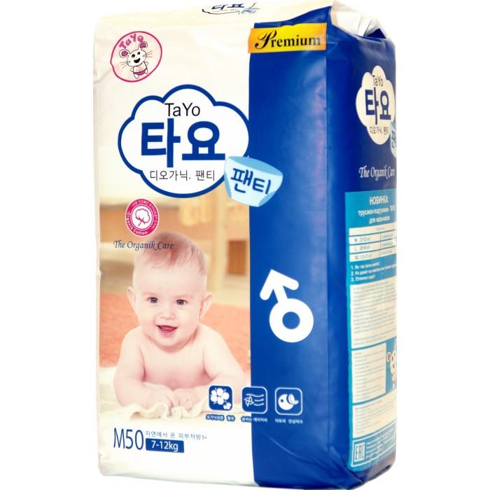 Гигиена и здоровье , Подгузники TaYo Подгузники-трусики для мальчиков M (7-12 кг) 50 шт. арт: 454174 -  Подгузники