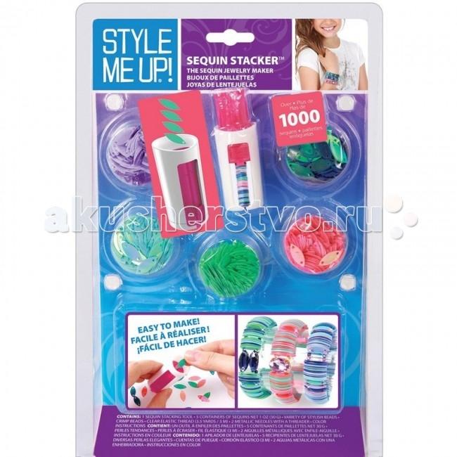 Наборы для творчества Wooky Style Me Up 310 Браслеты из резиночек и страз wooky style me up мастерская уникальных браслетов