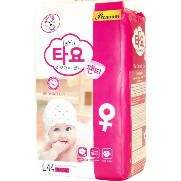 Гигиена и здоровье , Подгузники TaYo Подгузники-трусики для девочек L (9-13 кг) 44 шт. арт: 454194 -  Подгузники