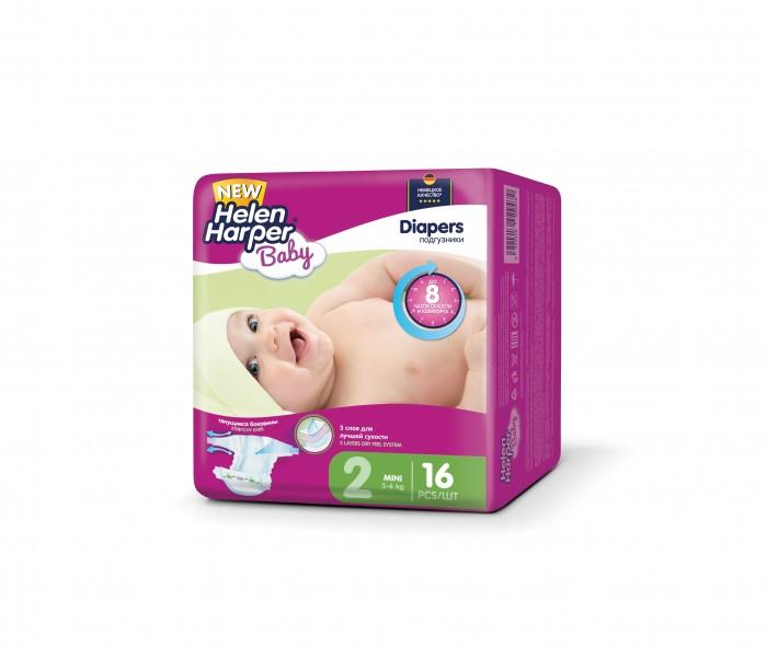Подгузники Helen Harper Подгузники Baby Mini (3-6 кг) 16 шт. подгузники helen harper baby newborn 2 5кг 24шт 2310402