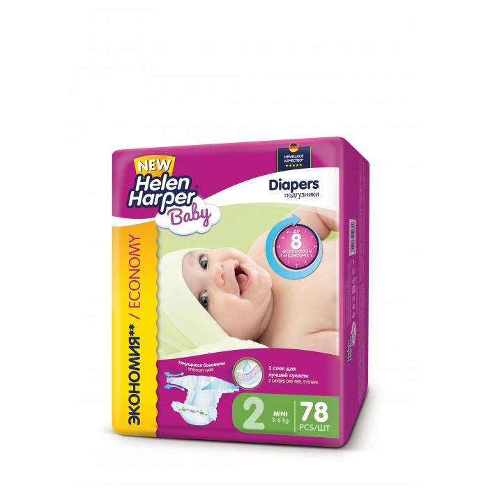Подгузники Helen Harper Подгузники Baby Mini (3-6 кг) 78 шт. bella подгузники для детей baby happy размер mini 2 3 6 кг 78 шт