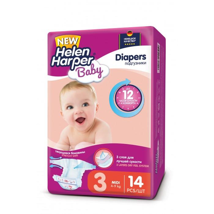 Подгузники Helen Harper Подгузники Baby Midi (4-9 кг) 14 шт. подгузники helen harper baby newborn 2 5кг 24шт 2310402