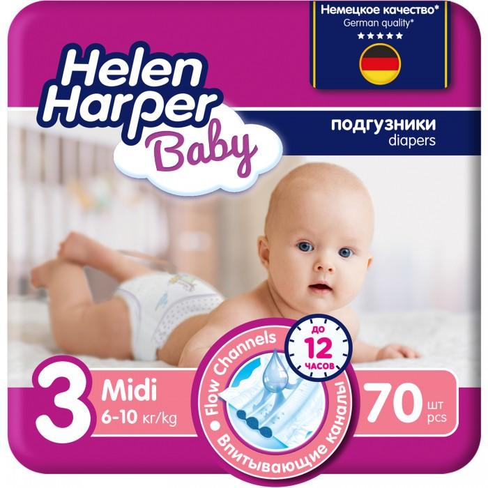 Подгузники Helen Harper Подгузники Baby Midi (4-9 кг) 70 шт. подгузники