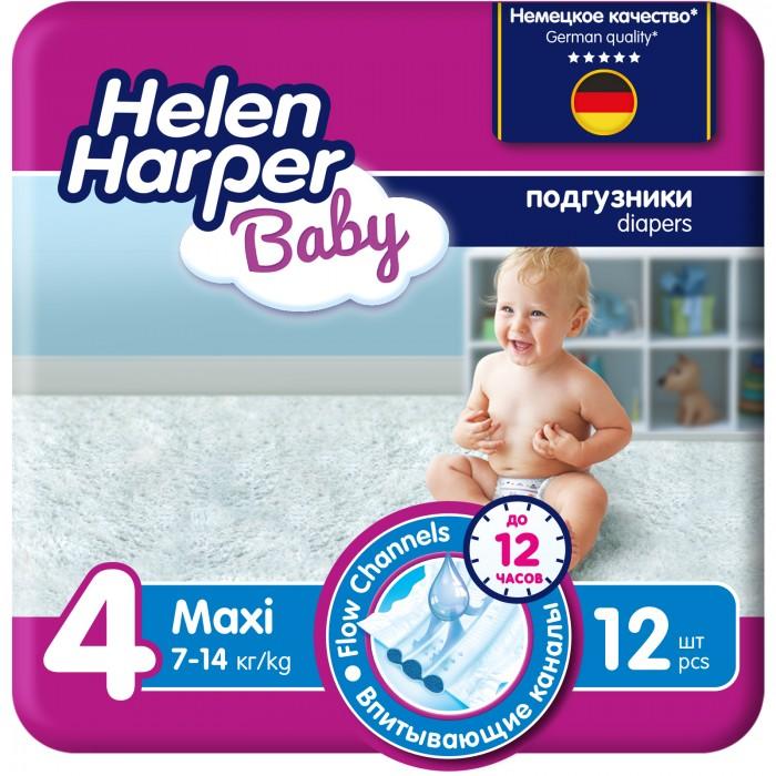 Купить Helen Harper Подгузники Baby Maxi (7-14 кг) 12 шт. в интернет магазине. Цены, фото, описания, характеристики, отзывы, обзоры