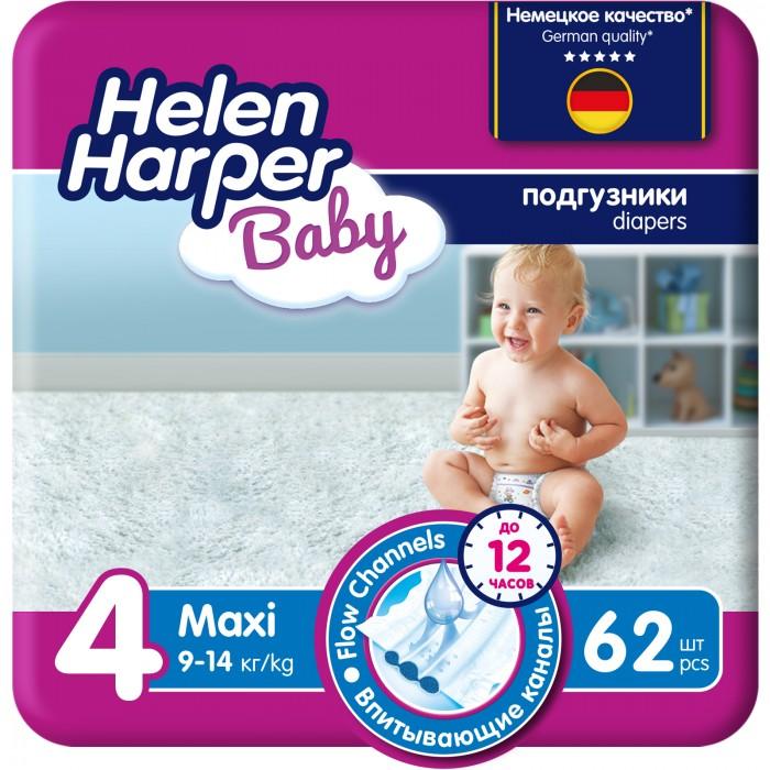 Helen Harper Подгузники Baby Maxi (7-14 кг) 62 шт.