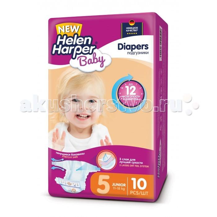Подгузники Helen Harper Подгузники Baby Junior (11-18 кг) 10 шт. подгузники детские helen harper helen harper подгузники baby junior 11 25кг 40шт