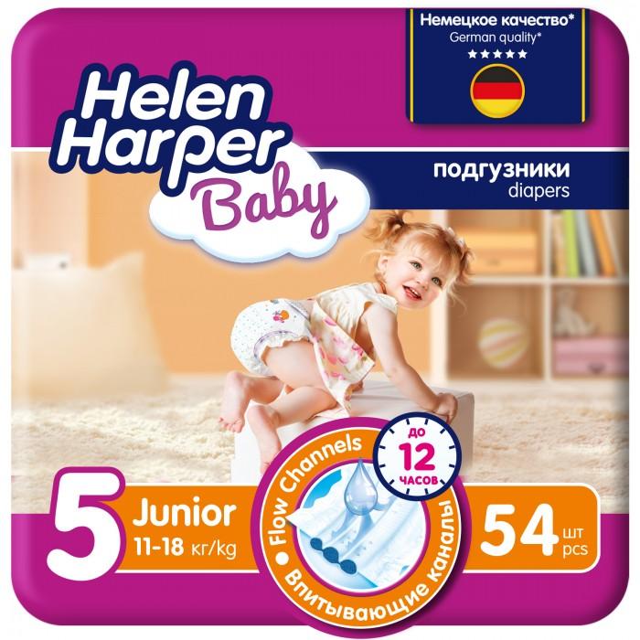 Подгузники Helen Harper Подгузники Baby Junior (11-18 кг) 54 шт. подгузники