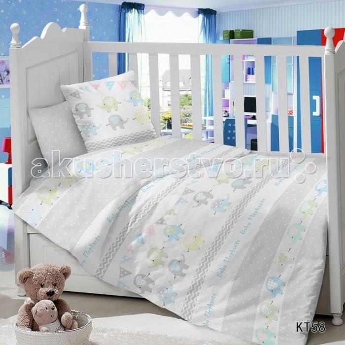 Постельное белье Dream Time BLK-46-SP-337-1/2C (3 предмета) постельное белье dream time кружочки 3 предмета