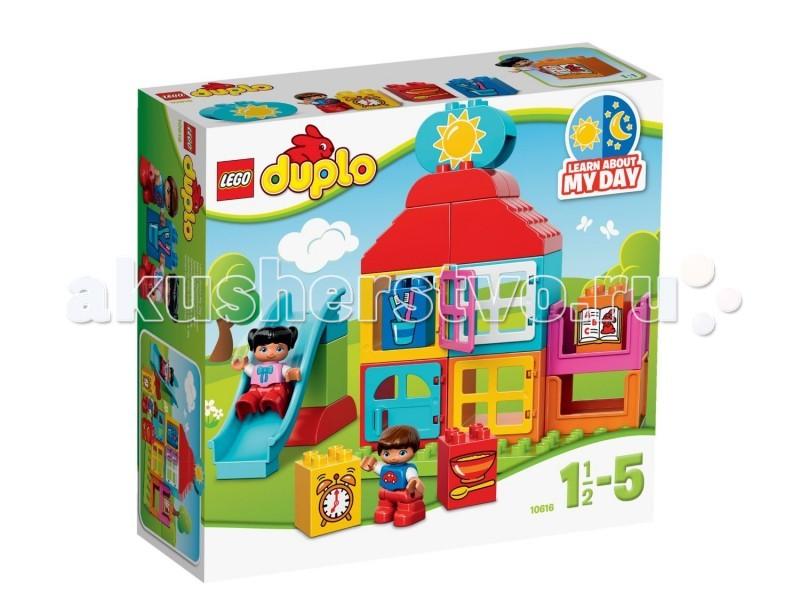Lego Lego Duplo 10616 Лего Дупло Мой первый игровой домик lego конструктор lego duplo мой первый игровой домик 10616