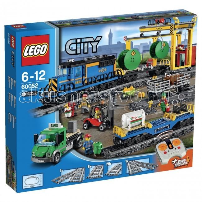 Конструктор Lego City 60052 Лего Город Грузовой поездCity 60052 Лего Город Грузовой поездКонструктор Lego City 60052 Лего Город Грузовой поезд состоит из 888 деталей, включая 4 минифигурки. Перевози тяжёлые грузы на супермощном поезде LEGO City!  Обеспечь бесперебойную работу города, доставляя все необходимое по железной дороге!  Великолепный грузовой поезд с дистанционным управлением может перевезти все, что угодно.  У него целых 7 скоростей, и ехать поезд может не только вперед, но и назад!  Построй впечатляющую грузовую станцию, где будет происходить загрузка поезда. Здесь есть все необходимое – передвижной мостовой кран для тяжелых контейнеров, автопогрузчик, офис для регистрации прибытия и отправления поезда. Проложи железную дорогу в любую точку города, найми рабочих и грузовик для погрузки и разгрузки.  К поезду можно прицепить 2 грузовых вагона-платформы, специальный вагон для перевозки крупного рогатого скота. Этот вагон снабжен специальной лестницей, по которой животные могут спокойно заходить на платформу.  В набор входит: радиоуправляемый локомотив 3 вагона – 2 грузовые платформы и вагон для животных комплект рельс – 20 изогнутых, 8 прямых, 2 стрелки 4 мини фигурки – машинист, фермер, водитель погрузчика, водитель грузовика погрузчик с работающими вилами большой грузовик сборная грузовая станция с офисом, краном, платформой мостовой кран снабжен работающей лебедкой с крюком, может перемещаться по верхним рельсам диспетчерская оборудована компьютером, огнетушителем; внутри чашка для кофе, корзина грузы и аксессуары – тачка, большие катушки, коробки, цистерна и др.. Особенности конструктора Lego City 60052: Вагон для животных снабжен откидывающейся лесенкой Двери в локомотиве открываются, туда можно посадить фигурку Лего Поезд может двигать вперед и назад, всего 7 скоростей.  Для работы необходимо 9 батареек типа ААА (не входят в комплект). Количество деталей: 888 шт.<br>
