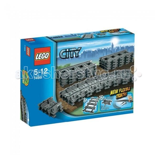 Lego Lego City 7499 Лего Город Гибкие пути lego lego city 7895 лего город железнодорожные стрелки